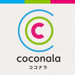 coconalaアイコン