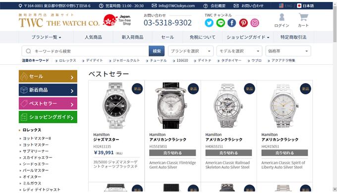 ボーナスで一括購入!人気の高いセイコーメンズ腕時計ランキングTOP5