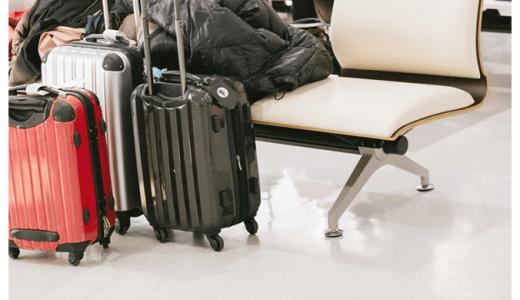 スーツケースレンタルは激安でおすすめ!